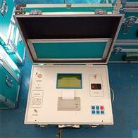 高性能真空度测试仪