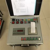 承装修试设备/断路器特性测试仪供应商