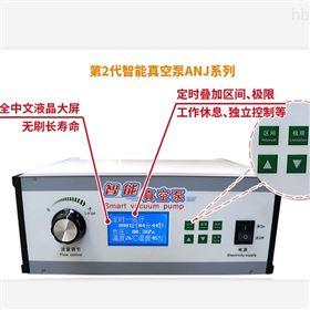 ANJ703.5-220V微型智能真空泵 型号: ANJ703.5-220V