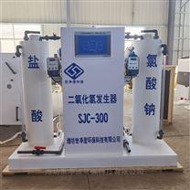 銅仁次氯酸鈉發生器軟水裝置