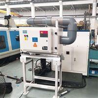 ESP-1001淬火热处理油烟净化处理设备