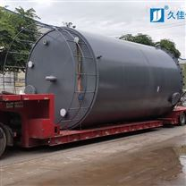 氢氧化钠钢塑复合反应罐 液碱best365亚洲版官网防腐储罐