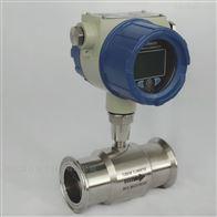 LWGS-25卡装涡轮流量计