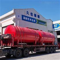 硫酸钢制储罐 江西硫酸罐 20吨硫酸储罐材质