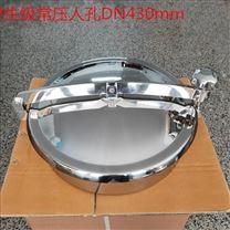 衛生級人孔蓋 304不銹鋼制藥級圓形常壓人孔
