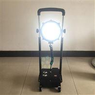 SW2600LED防爆强光工作灯防汛救援施工应急照明灯