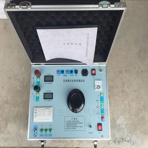 五级承试仪器-互感器伏安特性测试仪