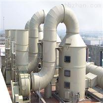 PP酸氣凈化塔