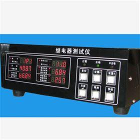962C继电器综合参数测试仪