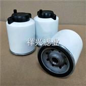 6667352油水分离滤芯6667352 使用长久