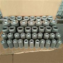 5540738400阿特拉斯铲运机液压油滤芯