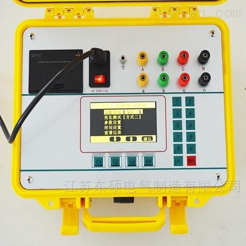 五级承试仪器-三相变压器变比测试仪