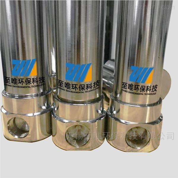 超高压高纯气体液体精密过滤器