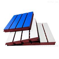 槽孔型木质吸音板
