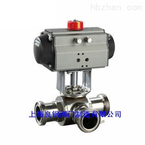 Q684F/Q685F气动三通卫生级球阀