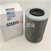 供应V2.1217-36液压油滤芯生产厂家
