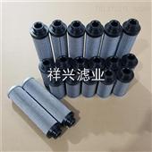 V3.0617-06液压油滤芯型号齐全