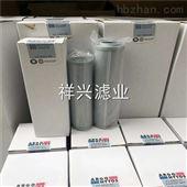 供应V3.0623-08液压油滤芯出厂价格