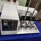 胶管耐磨耗试验机器