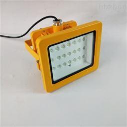 依客思LED-150W车间库房免维护防爆泛光灯
