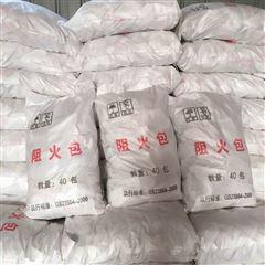 广州400型阻火包厂家/价格清单