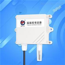 工业级本安防爆型温湿度变送器