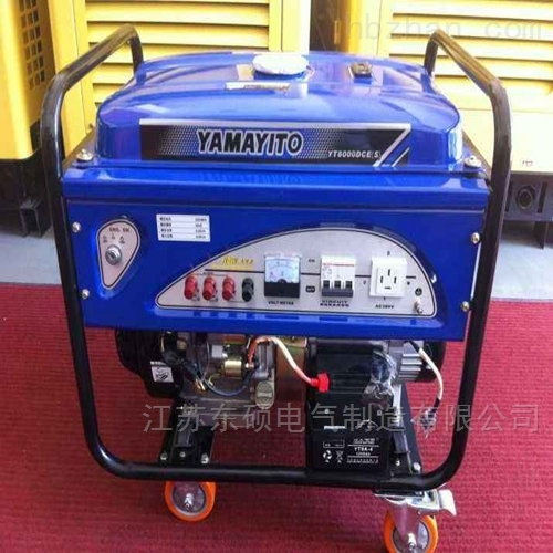 三级承装修试设备-发电机现货