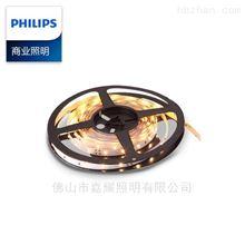 飞利浦24V低压LS155S明欣LED灯带5米一包