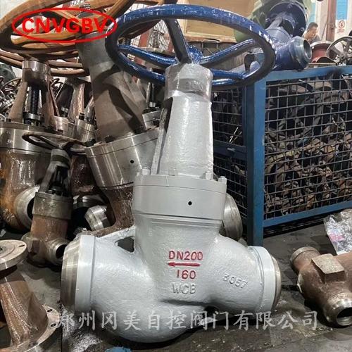铸钢自密封高温高压焊接截止阀J61Y/H