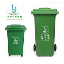 咸寧分類垃圾桶