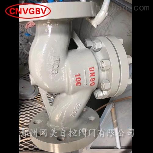 铸钢高压升降式止回阀H41H-100C