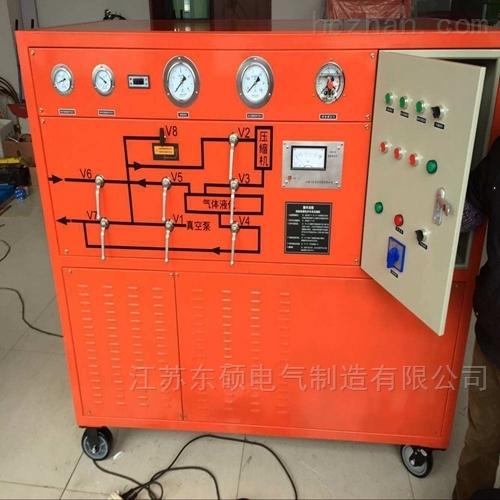 三级承装修试-生产SF6气体抽真空充气装置
