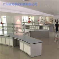 广州高温台矮台实验台通风柜中央台天平台