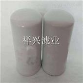 厂家批发54104019液压油滤芯量大优惠