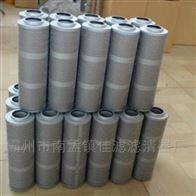 400504-002大宇挖掘机液压滤芯400504-002