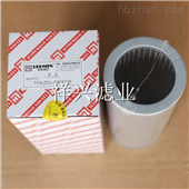 TFX(ZX)-630X100液压油滤芯出厂价格销售