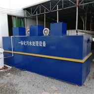 二级生化污水处理设备