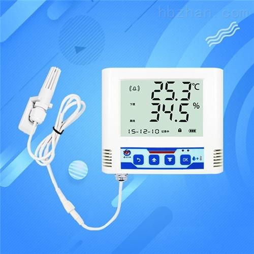 无线温湿度记录仪wifi高精度工业级传感器