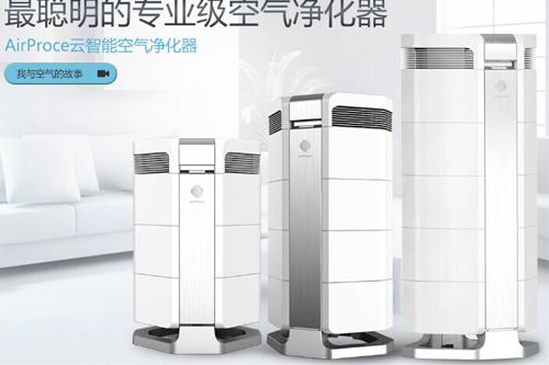 环保企业竞逐智能化 艾泊斯空气净化器迎风而起