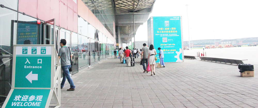 第七屆上海化工環保展在滬圓滿落幕