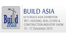 2016年第11届巴基斯坦国际建筑建材展