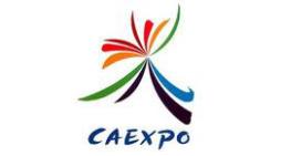 第十三届中国-东盟博览会环保水处理专题展