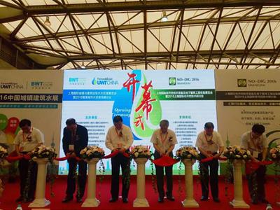 第六届上海城镇建筑给排水水处理展精彩集锦