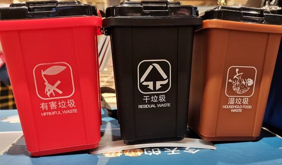 1.5元/吨!城发环境中标河南省漯河市马沟污水处理工程(二期)