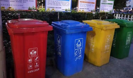 约1.5亿!伟明环保中标浙江东阳市餐厨垃圾生态处理中心项目