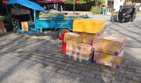 陕西渭南公开征集《渭南市生活垃圾分类管理办法 (征求意见稿)》意见的公告