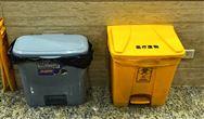 《关于开展医疗机构废弃物专项整治工作的通知》印发