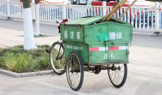 1152万/年!河北邯郸冀南新区城乡环卫一体化项目招标公告