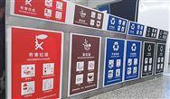 伟明环保向浦城垃圾发电项目投资不超过1.5亿元