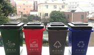 6月1日起施行 《铜陵市生活生活垃圾管理条例》发布